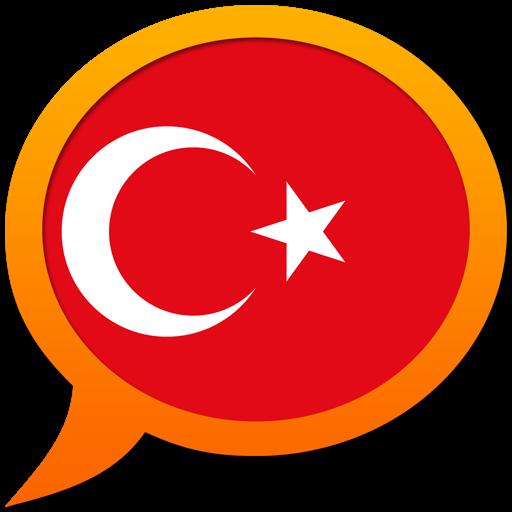 Турецко-Мультиязычный словарь