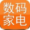 中国数码家电平台