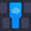 Mboard — Muslim Keyboard