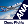 Airfare for All Nippon Airways (ANA)