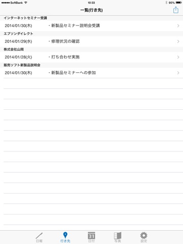 Daily Report Entry Pro2 screenshot 2