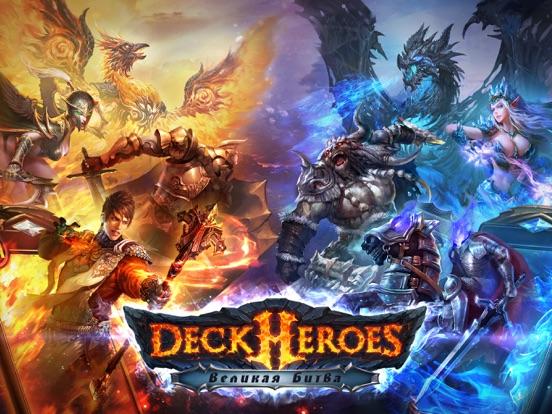 Deck Heroes - International Screenshot