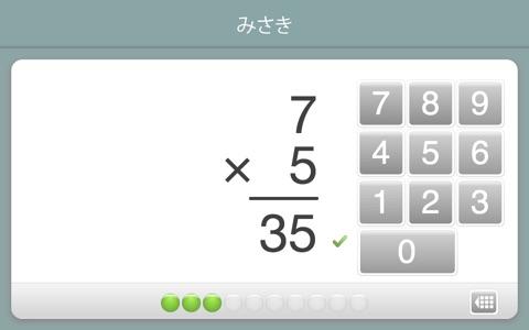 XtraMath screenshot 1