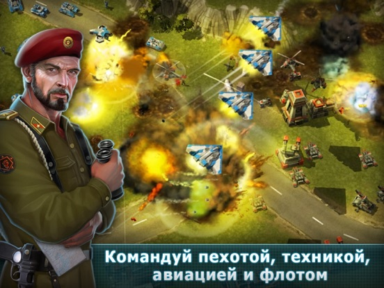 Art Of War 3:RTS PvP Стратегия на iPad