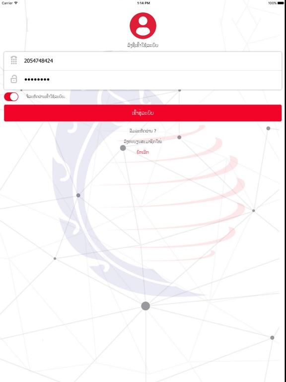 ภาพหน้าจอของ iPad 1