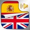 Aprender Inglés Audio Curso y Vocabulario Rápido