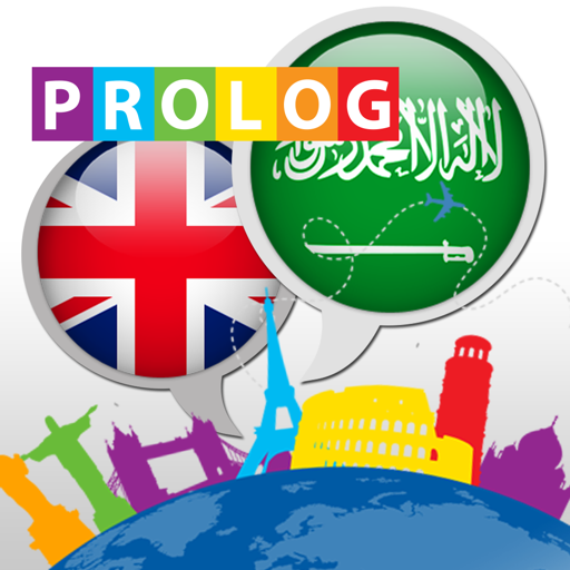 ARABIC - so simple! (Video Course) | PrologDigital