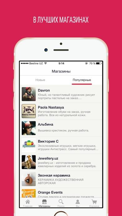 download Gifty.uz - подарки и сувениры apps 0