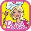 Barbie™ Best Job Ever: Pastry Chef