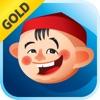 Казахские Эмоджи Gold