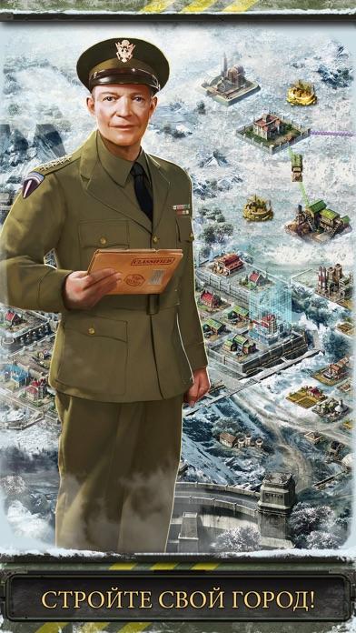 World at War: WW2 Strategy MMO Screenshot