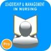 Лидерство и менеджмент в Pro по уходу за больными