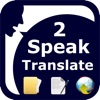SpeakText 2 - Speak & Translate Web & Doc