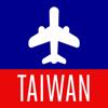Taiwan Guia de Viagem com Mapa Offline
