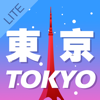 Tour Guide For Tokyo Lite