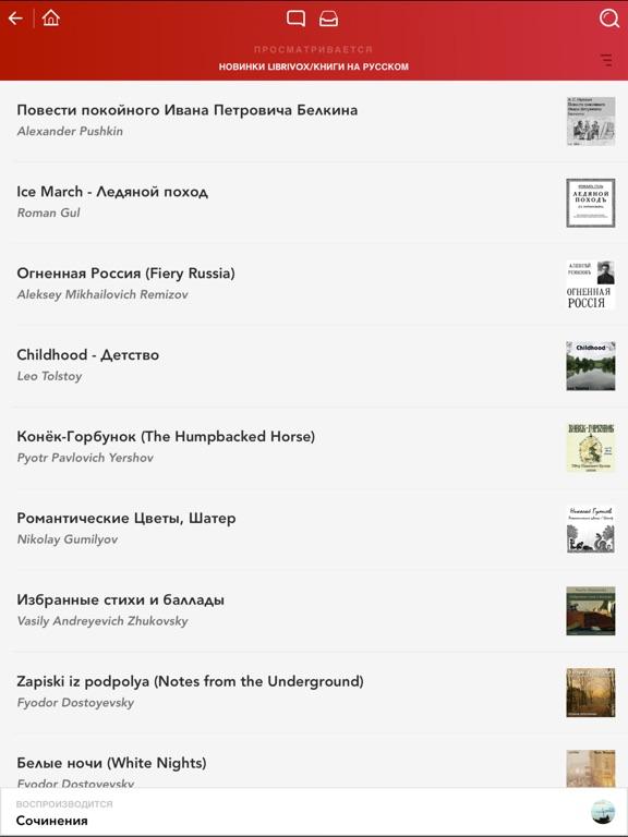 Audiobooks HQ Скриншоты10