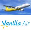 Airfare for Vanilla | Cheap Flights & Air Tickets