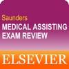 Saunders Medical Assisting Exam Prep