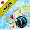 日本 - オフライン地図&GPSナビゲータ