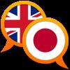 英語日本語辞書