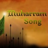 Muharram Songs 2016 mp3 songs