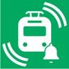 ArrivalAlertFree:電車で使う振動アラーム