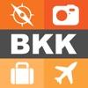 Bangkok Secrets - The Insider Travel Guide
