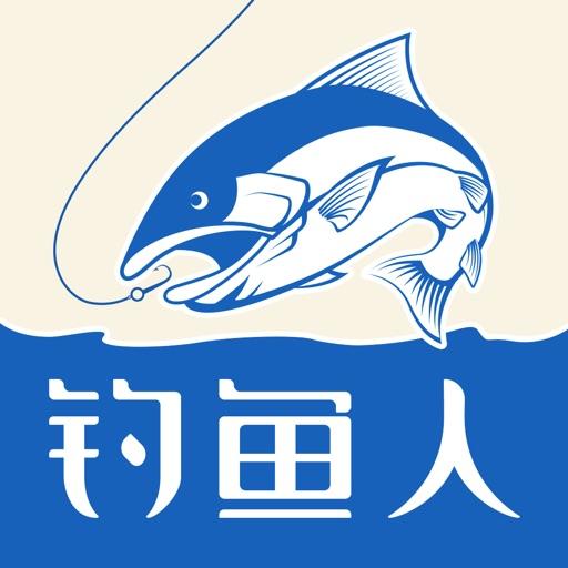 创意钓鱼logo图片素材