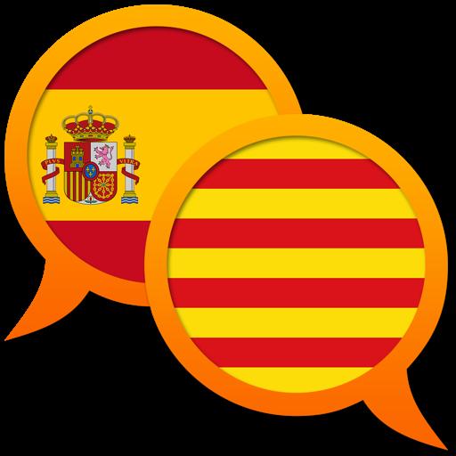 Catalan Spanish dictionary