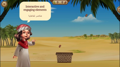 download The Sira Story of Prophet Muhammad السيرة النبوية apps 3