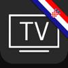 TV Vodič u Hrvatskoj • TV-oglasi (HR)