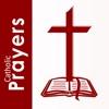 Catholic Prayers : The daily prayer book