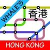 Hong Kong MTR Map Free