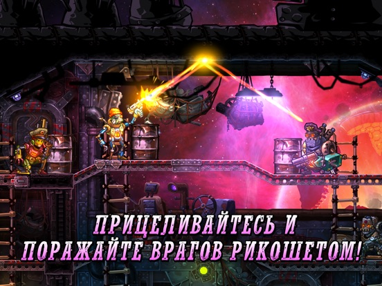 SteamWorld Heist на iPad