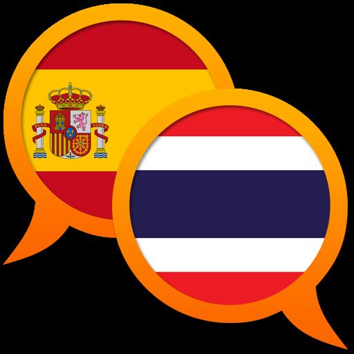 Spanish Thai dictionary