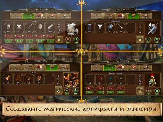 Игра Тайны Невервиля: Поиск Предметов Игра Приключение