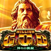 Universal Entertainment Corporation - ミリオンゴッド-神々の凱旋- artwork