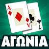 Agonia (Free Greek Card Game) Wiki