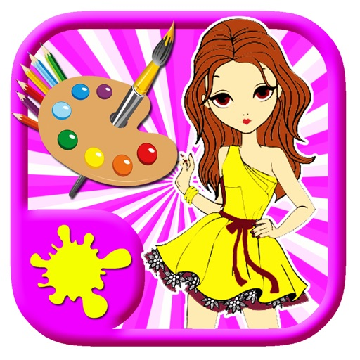 Shimmer Girl Party Coloring Page Game For Kids iOS App