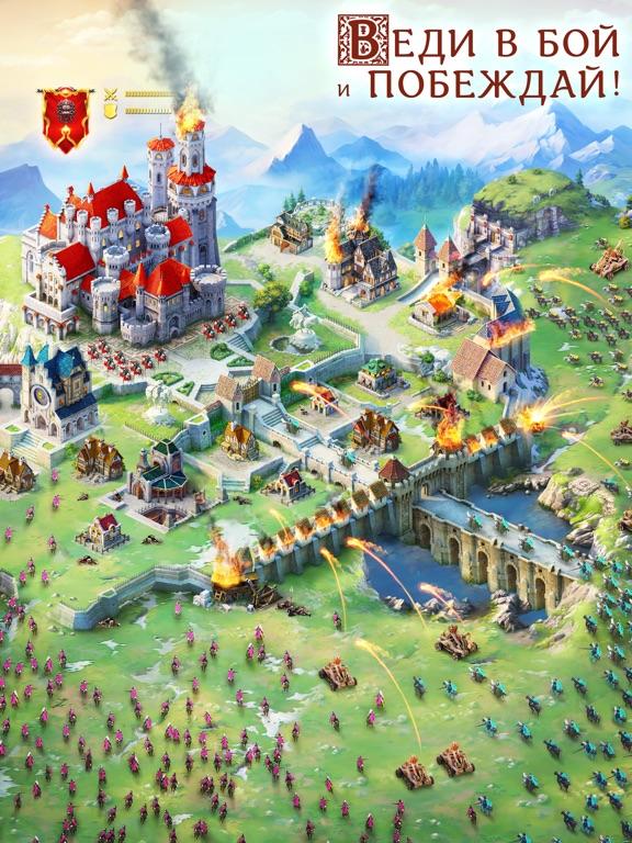 Скачать Throne: Kingdom at War
