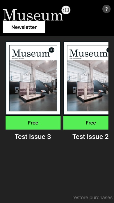 Museum iD screenshot1