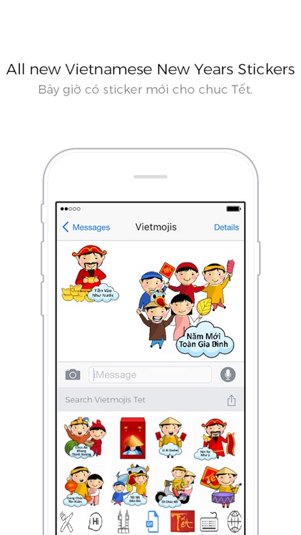 Vietmojis tet by anhtu nguyen with vietmojis tet stickers you can send cute new year greetings in vietnamese to them without having to search it available now on imessage app store m4hsunfo