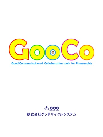 GooCo screenshot 1