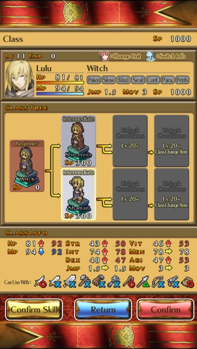 Mercenaries Saga2 Screenshot