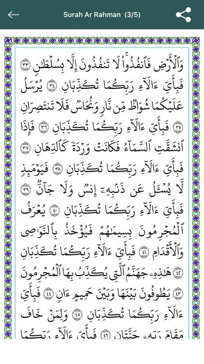 Surah Ar Rahman By Muhammad Wahhab Mirxa