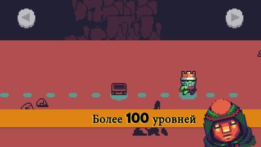 Return of the Zombie King Screenshot