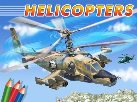 Вертолеты - Раскраска screenshot 1
