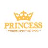 princess fashion Jerusalem App