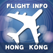 Hong Kong Airport - Flight Info.