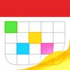 Flexibits Inc. - Fantastical 2 for iPhone - Calendar and Reminders artwork